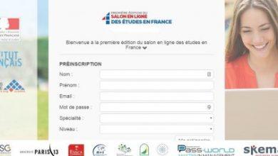 Photo of كل ما تريد معرفته عن الدراسة في فرنسا