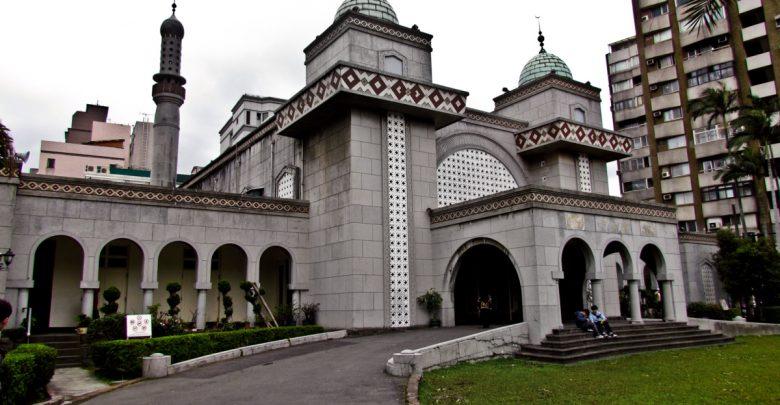 المسجد الكبير في التايوان