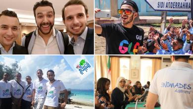 Photo of شخصيات جزائرية شغفها الترويج للسياحة