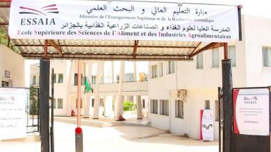 Photo of كيف تلتحق بالمدرسة العليا لعلوم الغذاء في الجزائر؟