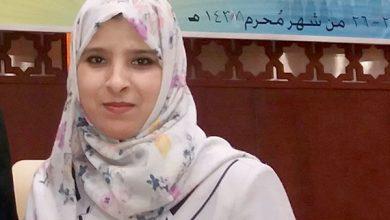 Photo of أصغر باحثة جزائرية تتوّج بجائزة التميّز والتفوّق بماليزيا