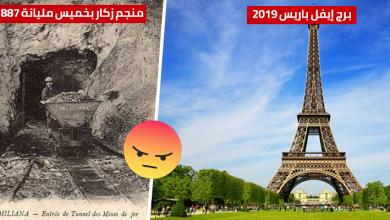 Photo of كيف سرقت فرنسا حديد الجزائر لصناعة برج إيفل ؟