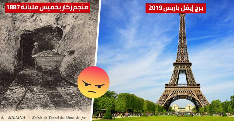 صورة كيف سرقت فرنسا حديد الجزائر لصناعة برج إيفل ؟