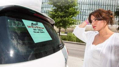 Photo of قصة طالبة جزائرية باع والدها سيارته لتغطية تكاليف دراستها في فرنسا