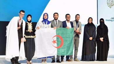 Photo of طلاب جامعة الأغواط يفوزون بالمرتبة الثالثة في البطولة الدولية لمناظرات الجامعات