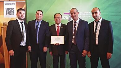 Photo of تتويج مشروع جزائري بجائزة القمة العالمية لمجتمع المعلومات بجنيف