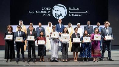 Photo of مسابقة عالمية لرواد الأعمال الشباب أصحاب المشاريع المبتكرة