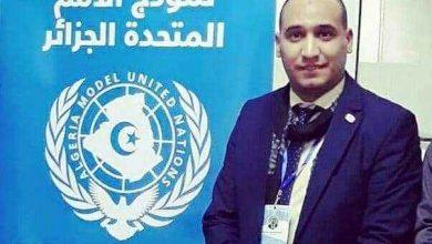 Photo of شاب جزائري يترأس لجنة مؤتمر نموذج الأمم المتحدة في روسيا