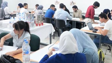 Photo of مسابقة لدعم الشباب الجزائريين الذين يملكون مشاريع اجتماعية مبتكرة