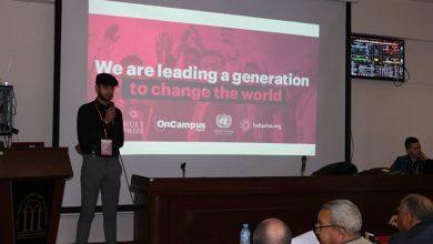 صورة طلاب جزائريون يقدمون مشروعا مبتكرا للمنافسة جائزة هالت برايز