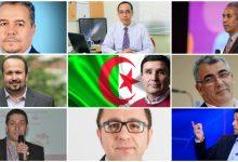 Photo of 10 باحثين جزائريين مغتربين  يمكنك متابعتهم والاستفادة من تجاربهم عبر الأنترنت