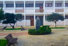 Photo of المدرسة الوطنية للمواصلات السلكية واللاسلكية تفتح مسابقة توظيف وطني