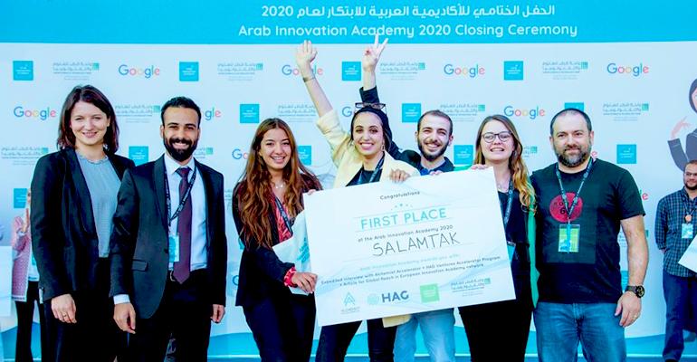 جزائرية تفوز بجائزة أفضل ابتكار لعام 2020 في قطر سماح سعد