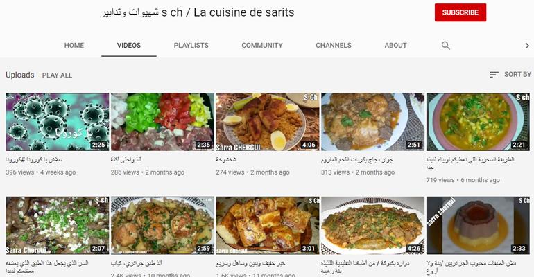 Photo of شابة جزائرية تجمع بين مهنة الصحافة وهواية الطبخ