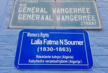 Photo of إطلاق اسم لالة فاطمة نسومر على شارع في بلجيكا