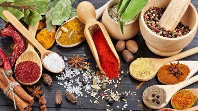 زراعة النباتات الطبية والعطرية