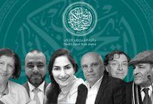 Photo of جائزة الشيخ زايد للكتاب تعلن عن بداية استقبال الترشحات