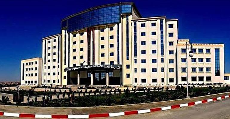 صورة تجربة الإمتحان عن بعد من جامعة جزائرية في زمن كورونا