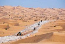 Photo of جزائري يقدم مقترحات لجعل تمنراست عاصمة تجارية إفريقية