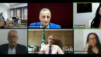 صورة تأسيس الشبكة الدولية لدراسة المجتمعات العربية